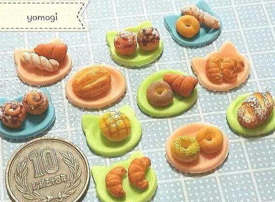 小さくて可愛いパンがたくさん,いっぱいのぱん,ミニチュアパン,粘土