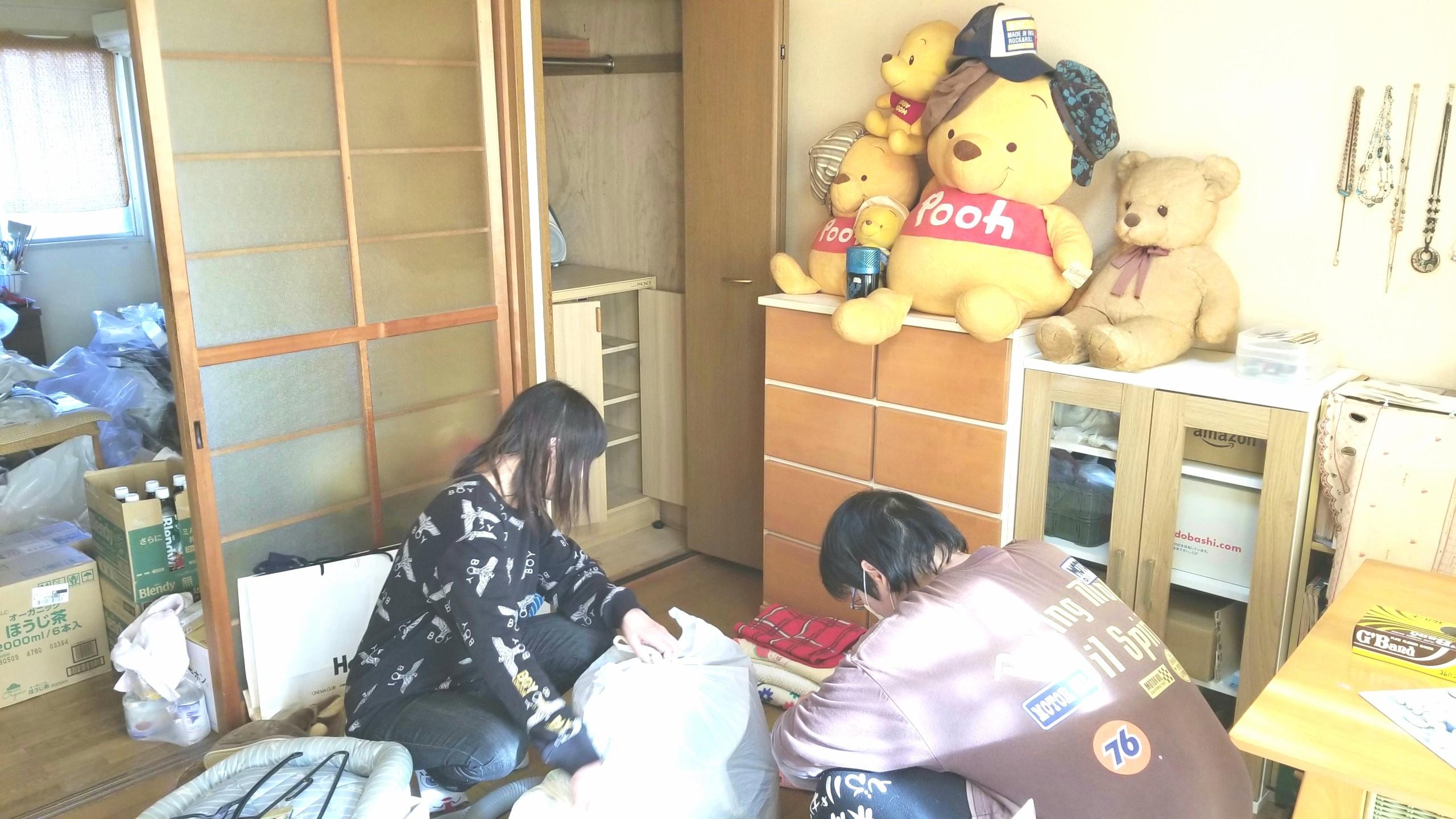 お部屋の大掃除,おばといとこが手伝い,線維筋痛症,動けない,家事不便