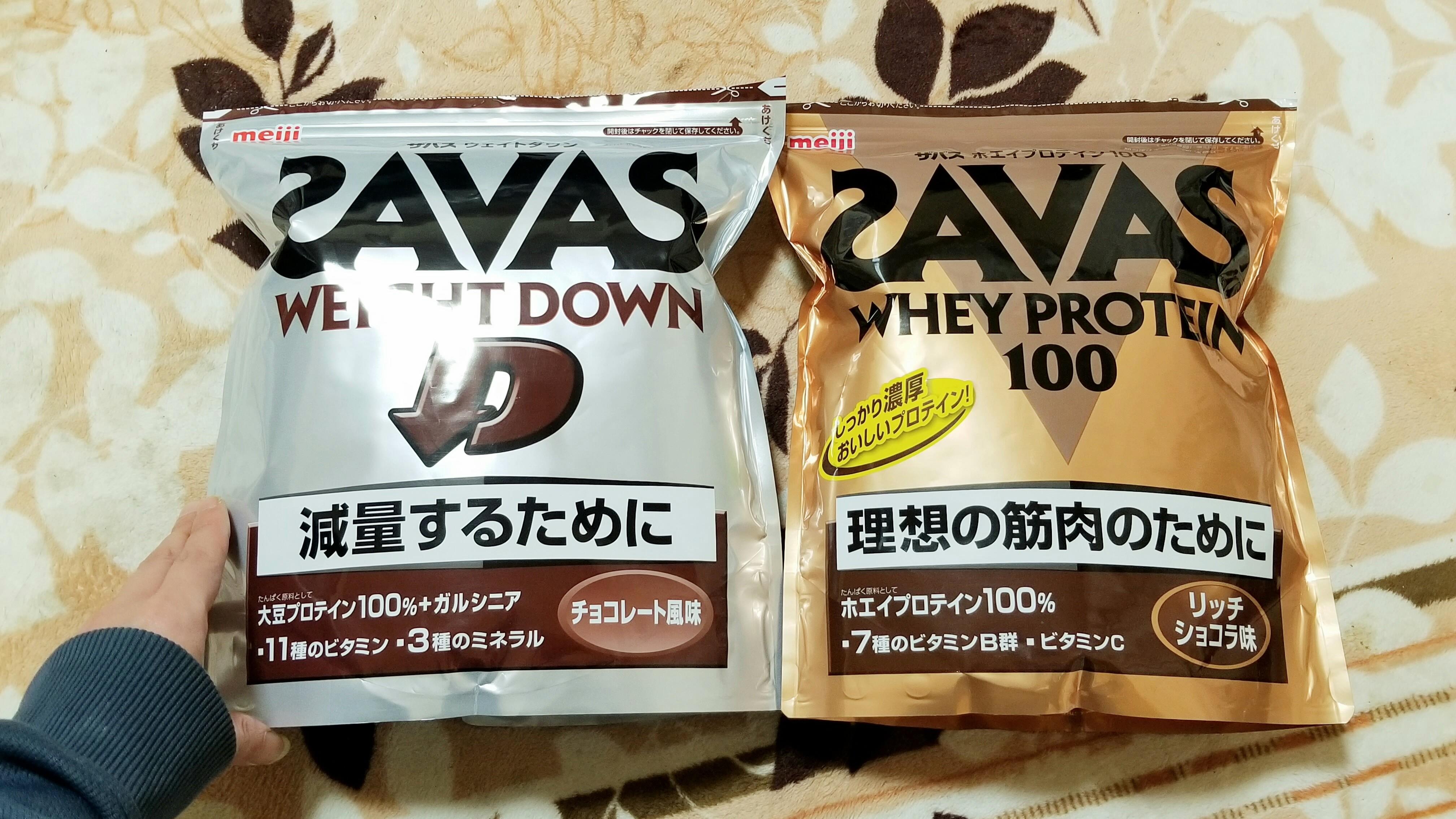 ザバスダイエットプロテイン飲みやすい美味しいチョココア味おすすめ