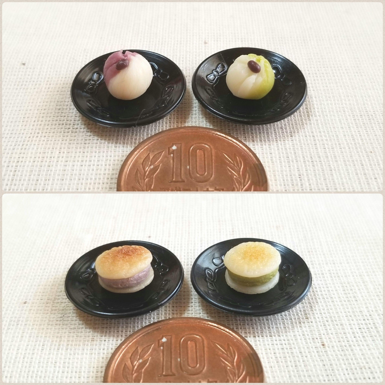 見て欲しい美味しそうな和菓子,本物と似てる,上品で甘さ控えめ,玩具