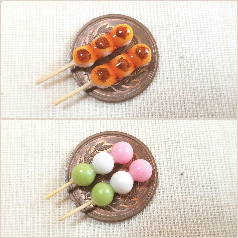 自作粘土アート,おいしい串だんご,みたらし,三色団子,人気おすすめ