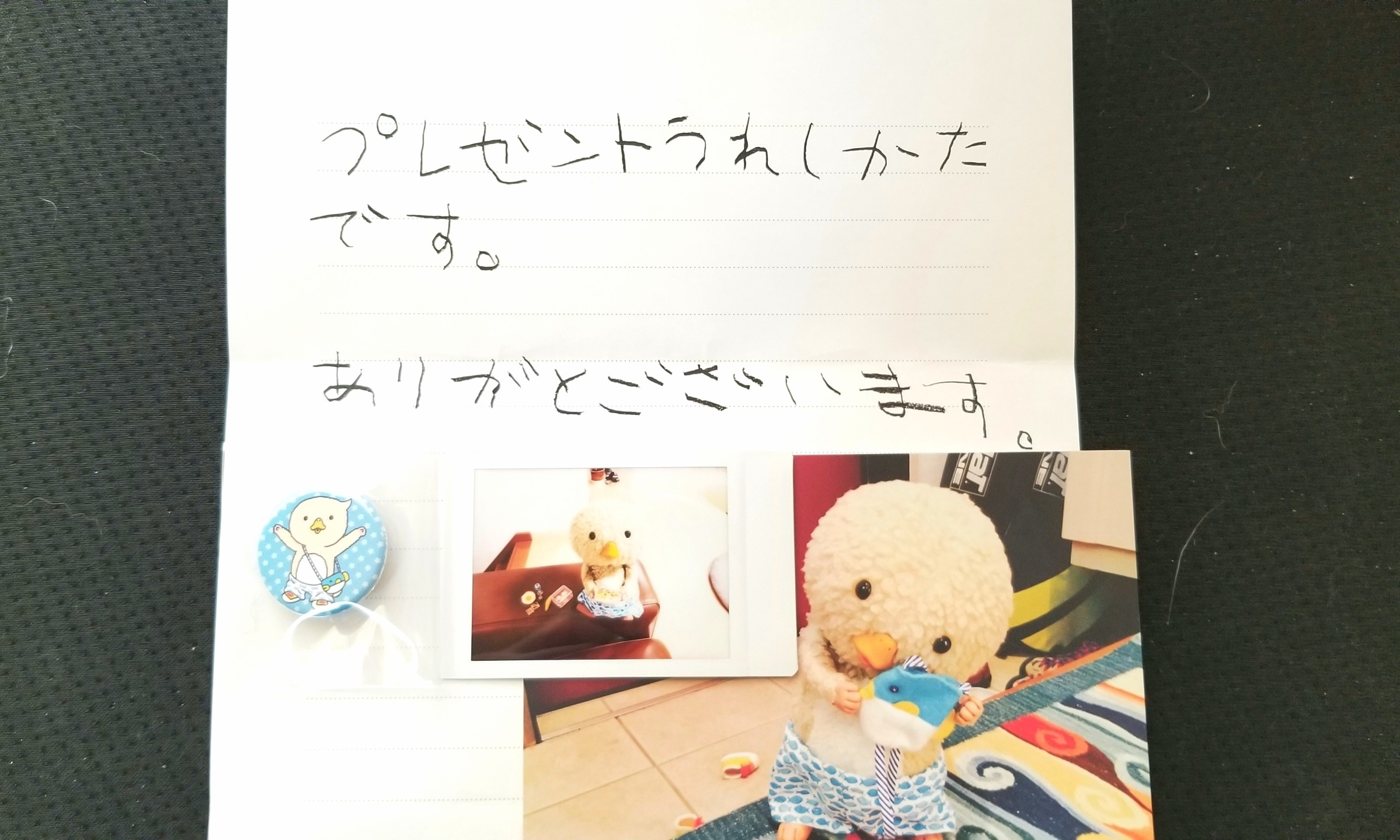 東京トガリくんからお手紙やプレゼントが届いた,嬉しい,happy