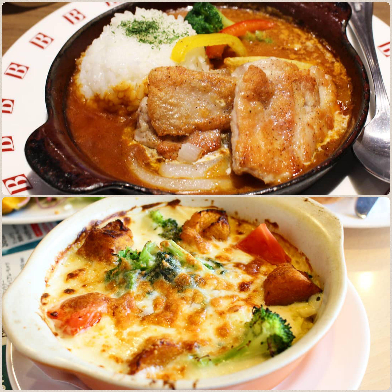 外食産業,美味しいグラタンドリア,チキンカレー,お腹がすく,食べたい
