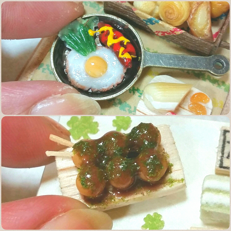 ミニチュアフード,かわいい目玉焼き,おいしいたこ焼き,樹脂粘土