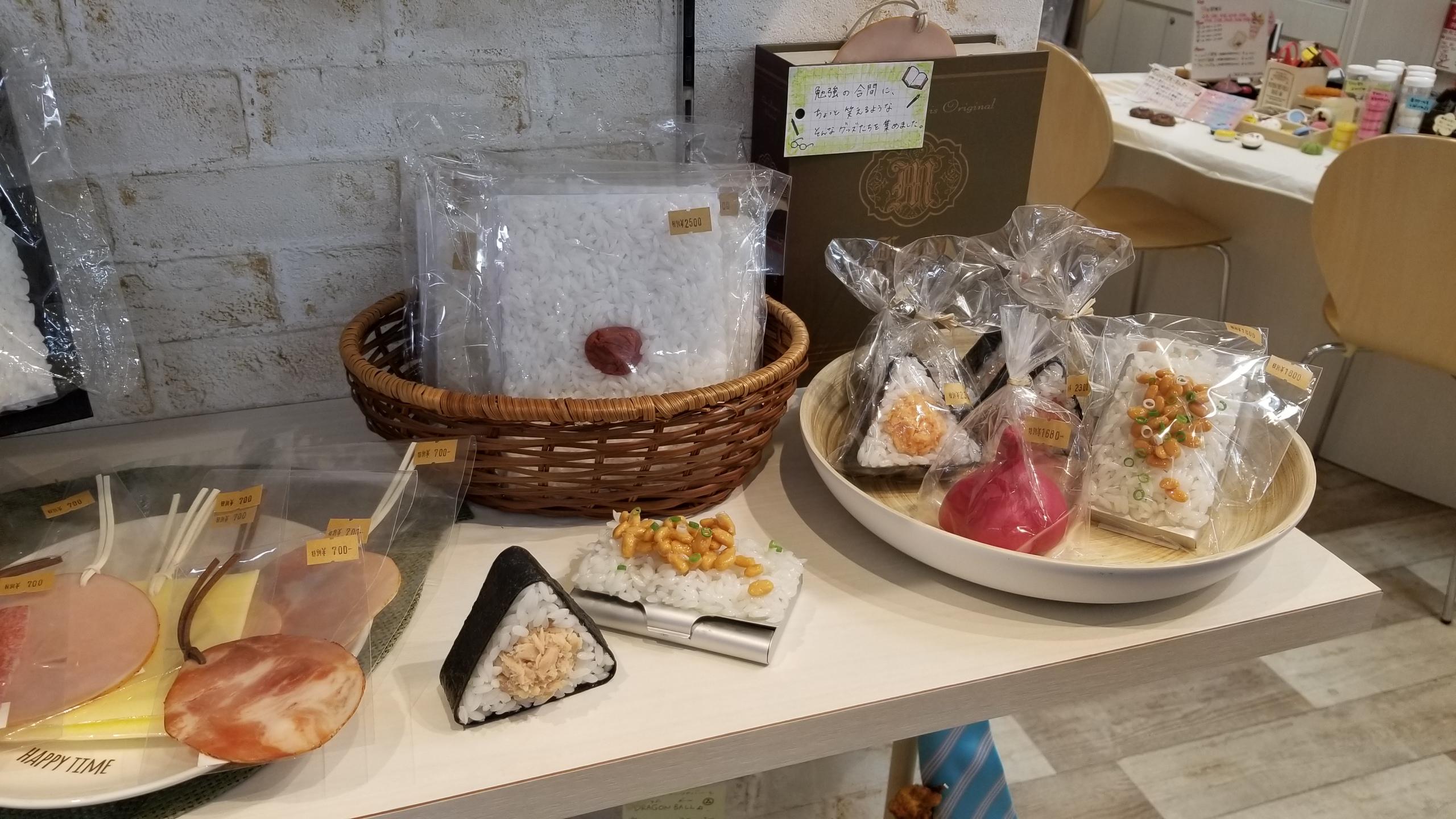 フェイクフード,食品サンプル,おにぎり,納豆,お店,shop,松山市
