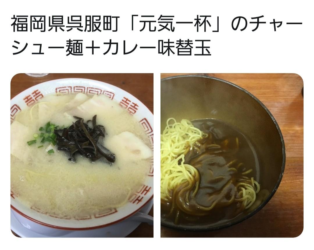 福岡呉服,濃厚チャーシュー麺,おいしいおすすめカレー味替え玉,人気