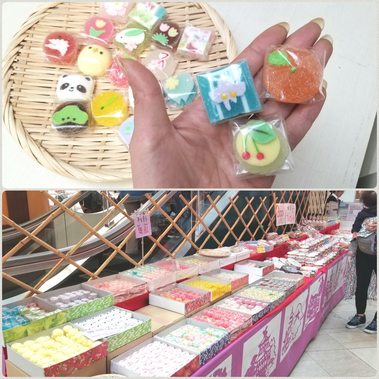 物産展特産品京都楽しい楽しかった色々な和菓子や食材試食おばいとこ