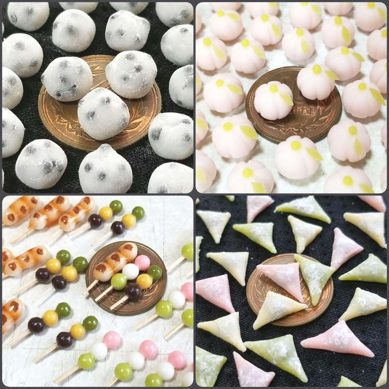 ミニチュアフード,樹脂粘土,和菓子,豆大福,団子,生八ツ橋,生菓子