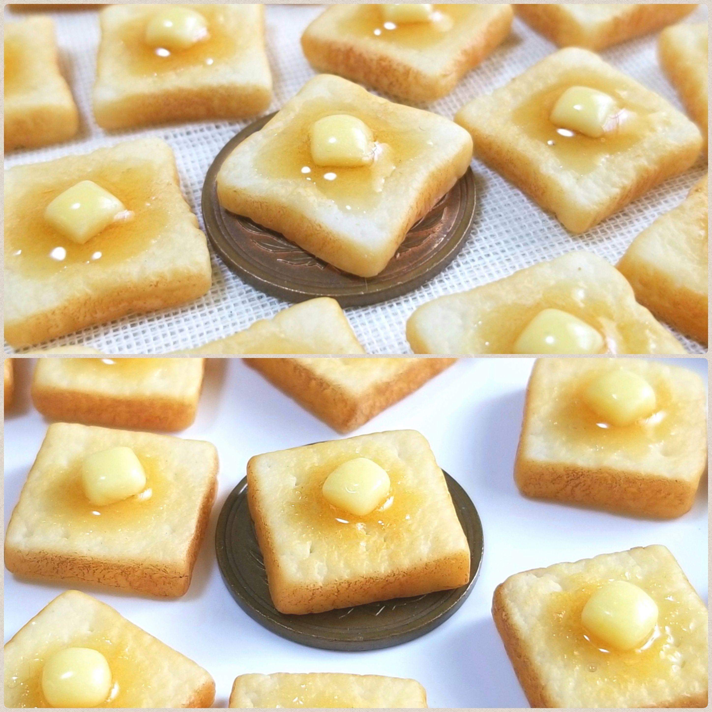完全保存版,ミニチュアフード,バタートーストの作り方,樹脂粘土