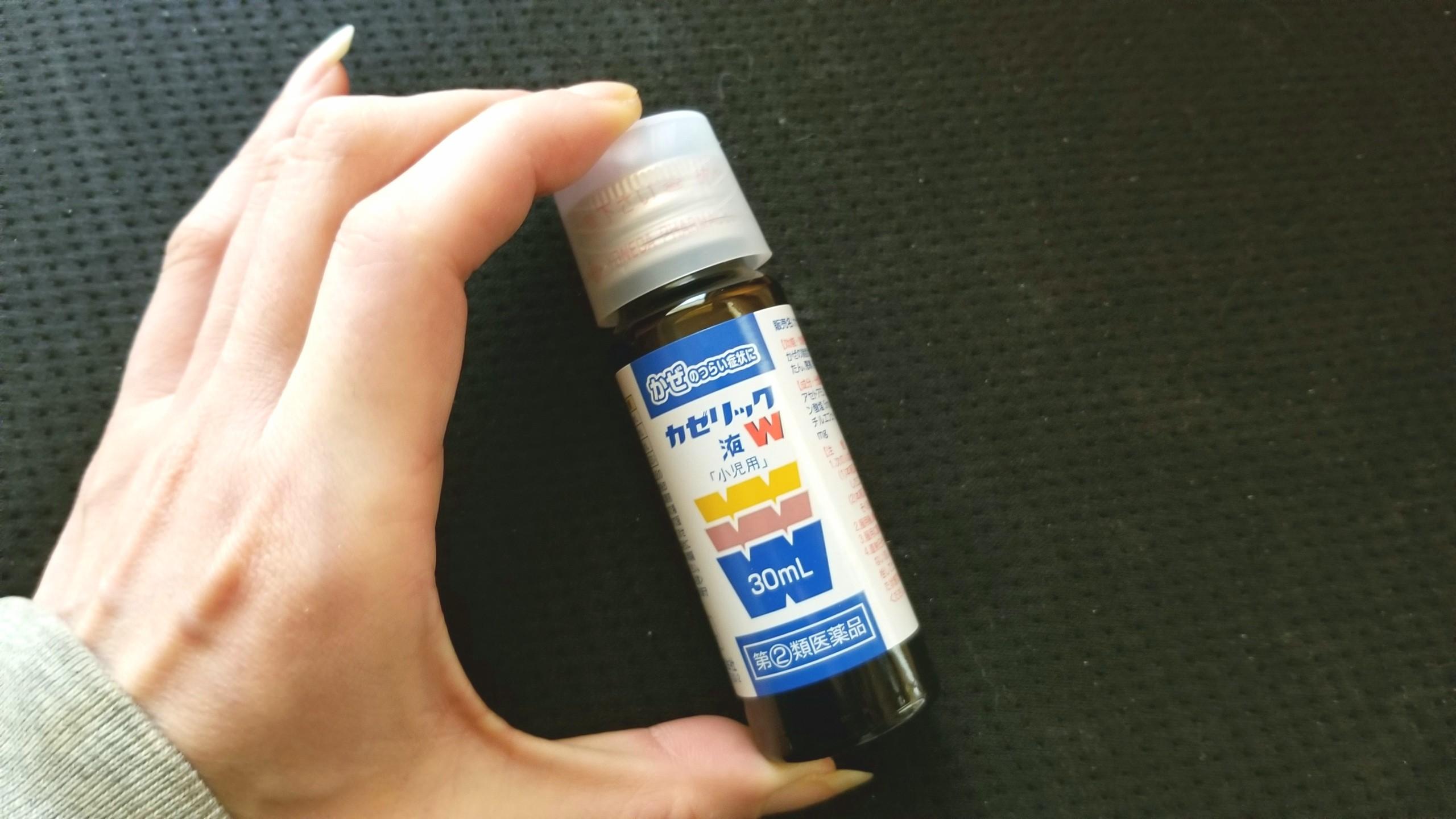 風邪ひいた,熱出た,よく効く薬小児用カゼリック,おすすめ人気