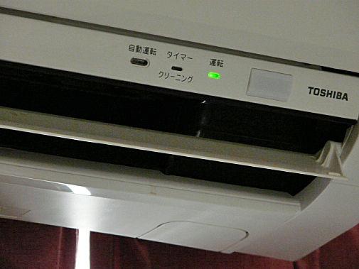 P1150692