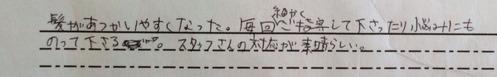 2014-04-10-11-04-59