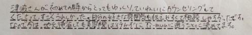 2014-04-10-11-04-49