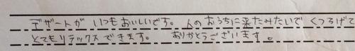2014-04-10-11-03-54