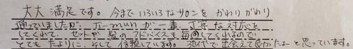 2014-04-10-11-04-24