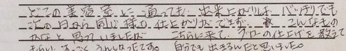 2014-04-10-11-00-15