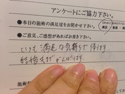 2014-04-23-16-56-01