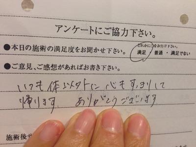 2014-04-23-16-55-11