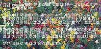 PSP_9.jpg