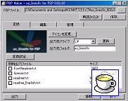 PSP_5.jpg