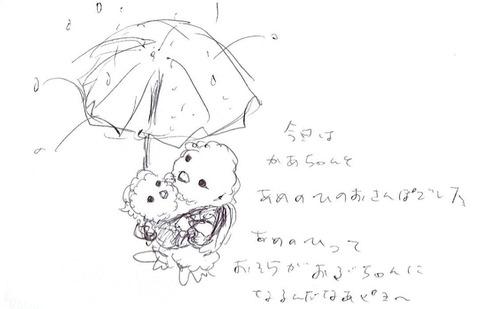 001 (2) - コピー