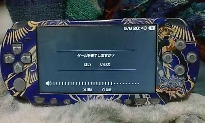 痛PSP表