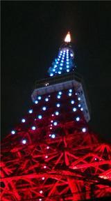 タワー点灯