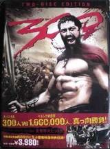 300_DVD