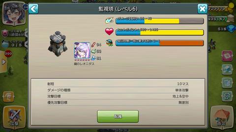 Screenshot_2016-12-20-18-38-59
