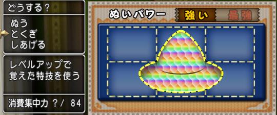 虹技コスト