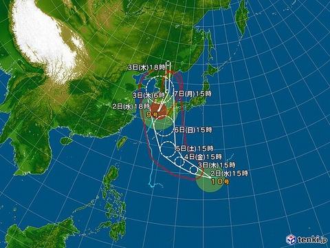 ★-japan_wide_2020-09-02-18-00-00-large