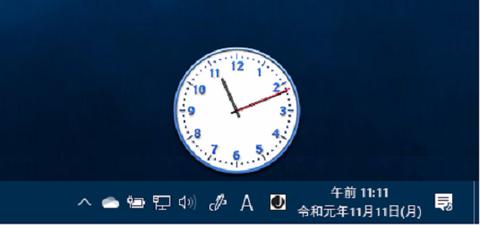 20191111令和元年11月11日11時11分11秒