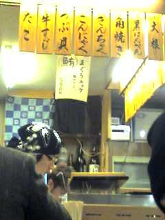 恵比寿恵比寿・プレハブ酒場2