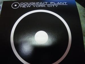 ドーナッツ・プラント1