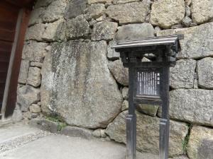 ueda3