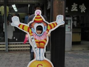tokyo75-7