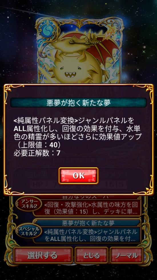 Screenshot_20180821-173759