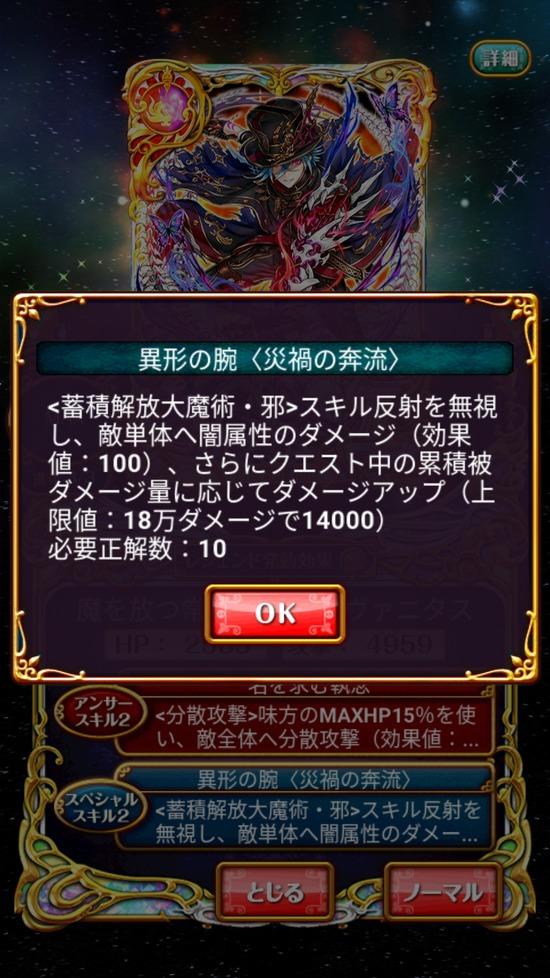 Screenshot_20180816-160459
