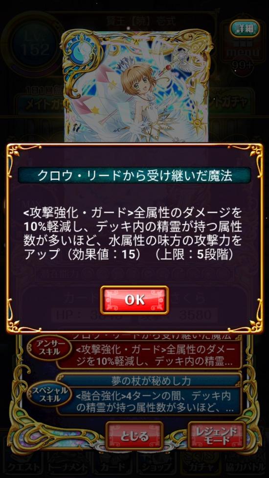Screenshot_20180615-160822