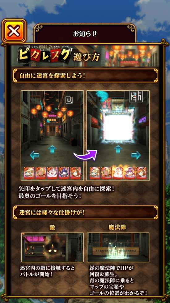 Screenshot_20180913-181910