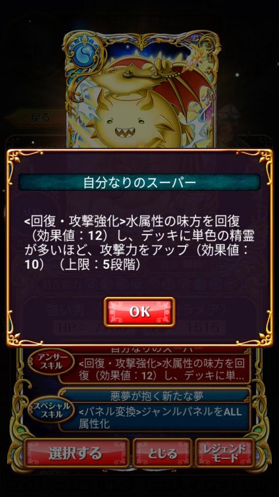 Screenshot_20180821-173719