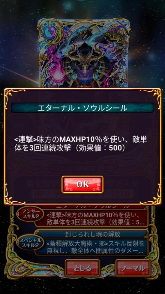 Screenshot_20180803-162938