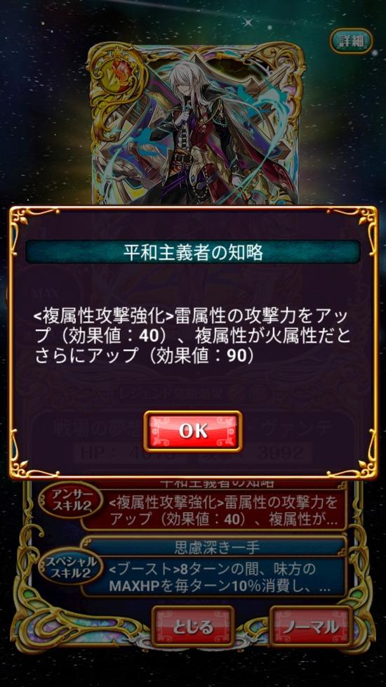 Screenshot_20180913-160743