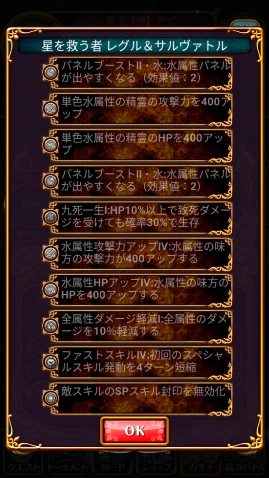 Screenshot_20180531-161520