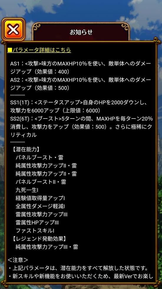 Screenshot_20181011-160719