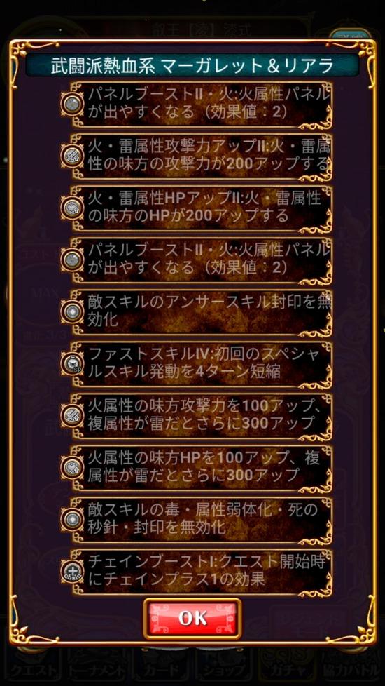 Screenshot_20171215-160758[1]