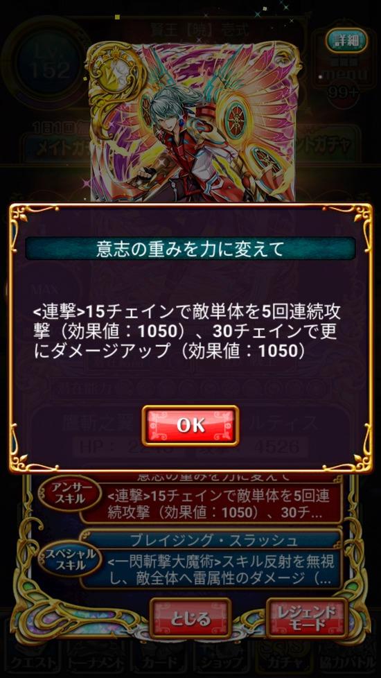Screenshot_20180531-161847