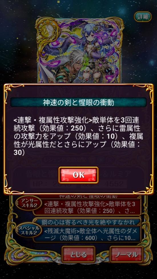 Screenshot_20180731-161354