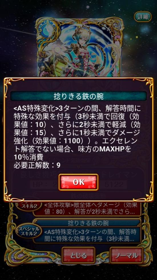Screenshot_20180913-160632