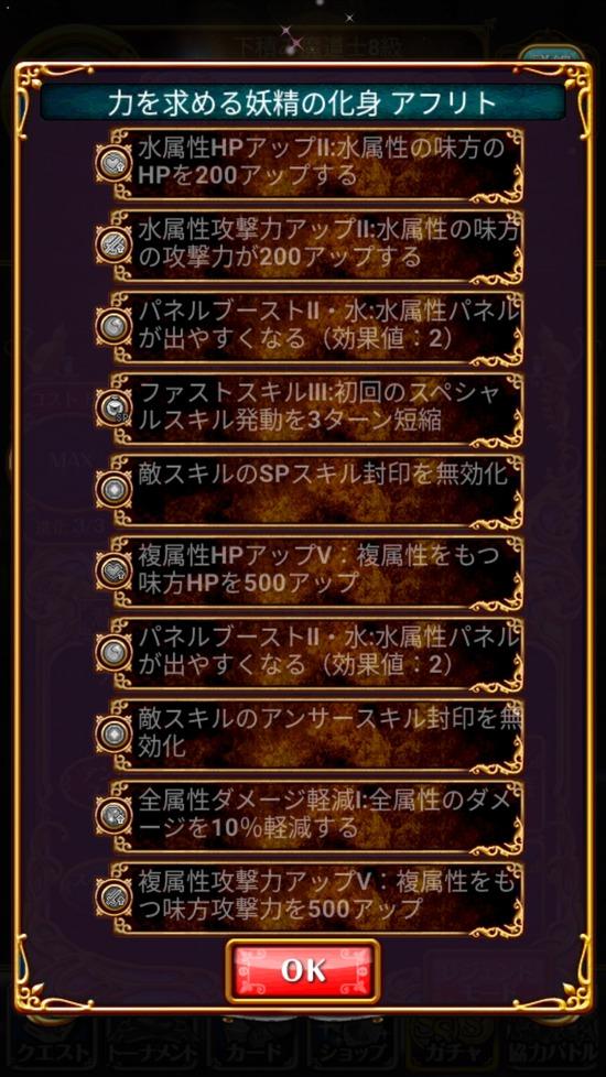 Screenshot_20180816-160648